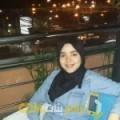 أنا رقية من اليمن 23 سنة عازب(ة) و أبحث عن رجال ل الزواج