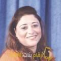 أنا بسومة من لبنان 51 سنة مطلق(ة) و أبحث عن رجال ل الدردشة