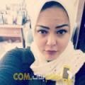 أنا آنسة من الجزائر 28 سنة عازب(ة) و أبحث عن رجال ل الصداقة