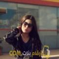 أنا شيمة من الكويت 29 سنة عازب(ة) و أبحث عن رجال ل الدردشة