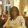 أنا سورية من عمان 29 سنة عازب(ة) و أبحث عن رجال ل الصداقة