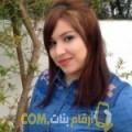 أنا نجوى من لبنان 28 سنة عازب(ة) و أبحث عن رجال ل الدردشة