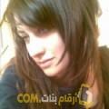 أنا دانة من قطر 24 سنة عازب(ة) و أبحث عن رجال ل الصداقة