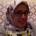 أنا إيمة من مصر 23 سنة عازب(ة) و أبحث عن رجال ل الصداقة