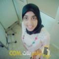 أنا مجدة من سوريا 21 سنة عازب(ة) و أبحث عن رجال ل الحب