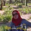 أنا هيفاء من العراق 39 سنة مطلق(ة) و أبحث عن رجال ل التعارف