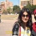 أنا نورة من المغرب 21 سنة عازب(ة) و أبحث عن رجال ل الزواج