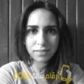 أنا كاميلية من الجزائر 24 سنة عازب(ة) و أبحث عن رجال ل الحب