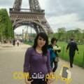 أنا إبتسام من المغرب 32 سنة عازب(ة) و أبحث عن رجال ل الدردشة