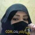 أنا نعيمة من السعودية 27 سنة عازب(ة) و أبحث عن رجال ل المتعة