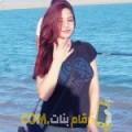 أنا أمال من عمان 30 سنة عازب(ة) و أبحث عن رجال ل الزواج