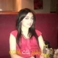 أنا رزان من قطر 26 سنة عازب(ة) و أبحث عن رجال ل الحب