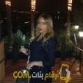 أنا صوفي من مصر 24 سنة عازب(ة) و أبحث عن رجال ل التعارف