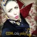 أنا لطيفة من المغرب 28 سنة عازب(ة) و أبحث عن رجال ل المتعة