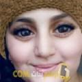 أنا آسية من اليمن 37 سنة مطلق(ة) و أبحث عن رجال ل الحب