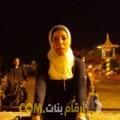 أنا فردوس من لبنان 38 سنة مطلق(ة) و أبحث عن رجال ل الزواج