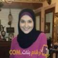 أنا نعمة من الكويت 29 سنة عازب(ة) و أبحث عن رجال ل الزواج
