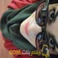 أنا نادين من ليبيا 23 سنة عازب(ة) و أبحث عن رجال ل الصداقة