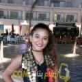 أنا جوهرة من اليمن 20 سنة عازب(ة) و أبحث عن رجال ل الصداقة