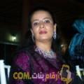 أنا هبة من عمان 44 سنة مطلق(ة) و أبحث عن رجال ل الصداقة