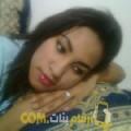 أنا علية من العراق 28 سنة عازب(ة) و أبحث عن رجال ل الزواج