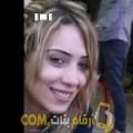 أنا نهاد من سوريا 25 سنة عازب(ة) و أبحث عن رجال ل الحب