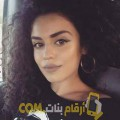 أنا خولة من مصر 28 سنة عازب(ة) و أبحث عن رجال ل الزواج
