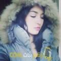 أنا نادية من الجزائر 26 سنة عازب(ة) و أبحث عن رجال ل الزواج