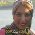 أنا عيدة من الكويت 38 سنة مطلق(ة) و أبحث عن رجال ل الزواج