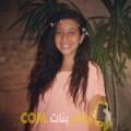 أنا مونية من مصر 20 سنة عازب(ة) و أبحث عن رجال ل الحب