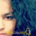 أنا سميرة من سوريا 20 سنة عازب(ة) و أبحث عن رجال ل الزواج