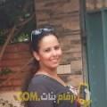 أنا ريم من البحرين 31 سنة عازب(ة) و أبحث عن رجال ل الصداقة