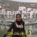 أنا أمينة من السعودية 41 سنة مطلق(ة) و أبحث عن رجال ل الحب