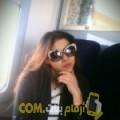 أنا ريحانة من الكويت 24 سنة عازب(ة) و أبحث عن رجال ل الحب