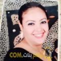أنا سهيلة من قطر 38 سنة مطلق(ة) و أبحث عن رجال ل الزواج