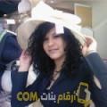 أنا مجدولين من السعودية 33 سنة مطلق(ة) و أبحث عن رجال ل الصداقة