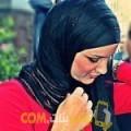 أنا ياسمينة من قطر 31 سنة عازب(ة) و أبحث عن رجال ل التعارف