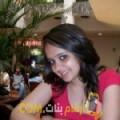 أنا فايزة من الإمارات 24 سنة عازب(ة) و أبحث عن رجال ل الزواج