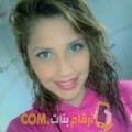 أنا سونيا من البحرين 23 سنة عازب(ة) و أبحث عن رجال ل الحب