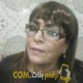 أنا اسمهان من البحرين 62 سنة مطلق(ة) و أبحث عن رجال ل الصداقة