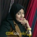 أنا وفاء من عمان 20 سنة عازب(ة) و أبحث عن رجال ل الصداقة