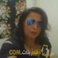 أنا نزيهة من قطر 48 سنة مطلق(ة) و أبحث عن رجال ل التعارف