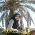 أنا مجدولين من الجزائر 26 سنة عازب(ة) و أبحث عن رجال ل الزواج