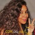 أنا ملاك من عمان 28 سنة عازب(ة) و أبحث عن رجال ل الحب