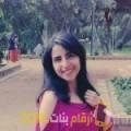 أنا سالي من قطر 22 سنة عازب(ة) و أبحث عن رجال ل الصداقة
