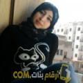 أنا سونيا من البحرين 29 سنة عازب(ة) و أبحث عن رجال ل الصداقة