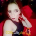 أنا سونة من البحرين 25 سنة عازب(ة) و أبحث عن رجال ل المتعة