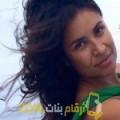 أنا رباب من المغرب 35 سنة مطلق(ة) و أبحث عن رجال ل الدردشة