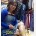 أنا غزال من الجزائر 32 سنة مطلق(ة) و أبحث عن رجال ل الحب