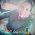 أنا ملاك من لبنان 29 سنة عازب(ة) و أبحث عن رجال ل التعارف